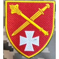 Нарукавний знак Оперативне Командування «Захід» (кольоровий)