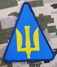 Шеврон ПС Повітряні Сили ЗСУ (загальний) нового зразка згідно наказу 238