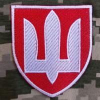 Нарукавний знак ВСП Військова Служба Правопорядку нового зразка згідно наказу 238