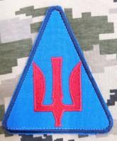 Шеврон ЗРВ ПС ЗСУ Зенітно-Ракетні Війська нового зразка згідно наказу 238
