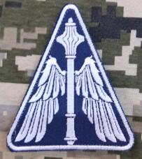 Нарукавний знак Командування Повітряних Сил (кольоровий)