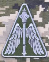 Нарукавний знак Командування Повітряних Сил (польовий)