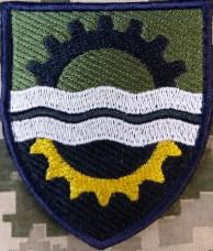 Нарукавний знак 145 окремий ремонтно-вiдновлювальний полк Командування Сил логістики ЗСУ