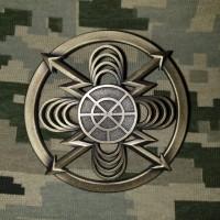 Беретний знак Війська зв'язку ЗСУ нового зразка