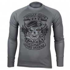 Реглан Coolmax Морська Піхота (сірий)