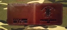 Обкладинка УБД 25 БТРО (коричнева, лакова) Акція Оновлення Асортименту