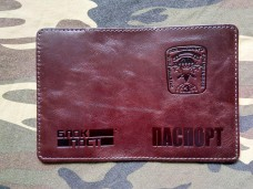 Обкладинка Паспорт 3 ОПСП (коричнева, лакова)