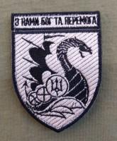 Нарукавний знак 501 ОБМП (чорно-білий вправо)