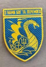 Нарукавний знак 501 ОБМП блакитний (вправо)