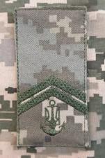 Погон ВМСУ старшина 2 статті ММ14
