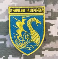 Нарукавний знак 501 ОБМП блакитний (вправо, чорна планка)