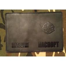 Обкладинка Паспорт Артилерія (чорна) Акція Оновлення Асортименту