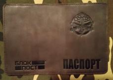 Обкладинка Паспорт Артилерія (коричнева) Акція Оновлення Асортименту