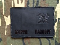 Обкладинка на Паспорт Едельвейс - гірські бригади ЗСУ (чорна)
