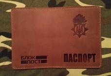 Обкладинка на Паспорт тиснення новий знак НГУ (руда)