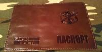 Обкладинка на Паспорт тиснення новий знак Піхота ЗСУ (світло-коричнева, лакова)