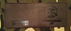 Обкладинка УБД Піхота (коричнева)