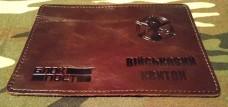 Обкладинка новий знак Піхота ЗСУ Військовий квиток (коричнева, лакова)