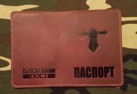 Обкладинка на Паспорт тиснення новий знак Танкових військ (руда)