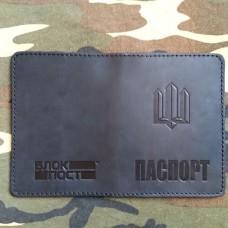 Купить Обкладинка Паспорт ТРИЗУБ (чорний) в интернет-магазине Каптерка в Киеве и Украине