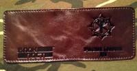 Обкладинка УБД ВСП (коричнева, лакова)