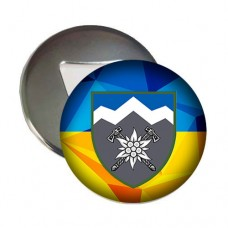 Купить Відкривачка з магнітом 10 ОГШБр з новим знаком бригади в интернет-магазине Каптерка в Киеве и Украине