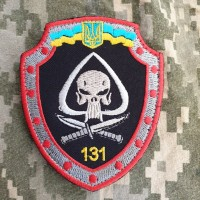 Шеврон 131 ОРБ