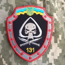 131 ОРБ шеврон