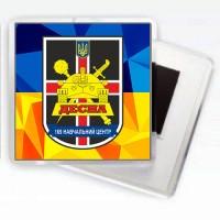 Магнітик 169 Навчальний Центр ДЕСНА