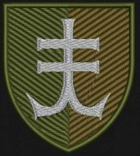 Нарукавний знак 35 ОБрМП (польовий варіант)