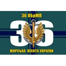 Прапор 36 ОБрМП Морської Пiхоти