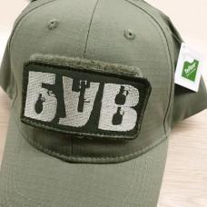Купить Бейсболка з наліпкою БУВ хакі в интернет-магазине Каптерка в Киеве и Украине