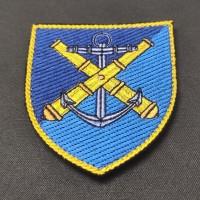 Шеврон 406 ОАБр (кольоровий варіант)
