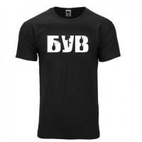 Футболка БУВ (чорна) Акція
