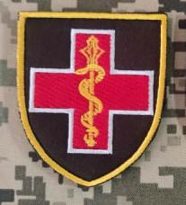 Нарукавний знак Командування Медичних сил Збройних Сил України