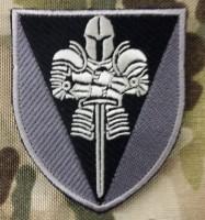 Нарукавний знак 17 ОТБр (сірий)