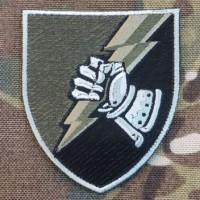 Нарукавний знак 23 окремий танковий батальйон ДШВ ЗСУ (олива, сірий кант)