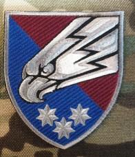 Нарукавний знак 25 ОПДБр (кольоровий)
