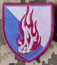 Нарукавний знак 45 ОДШБр (кольоровий)