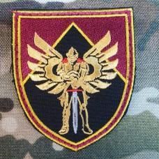 Нарукавний знак 46 ОДШБр (кольоровий)