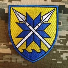 Нарукавний знак 56 Маріупольска Окрема Мотопіхотна Бригада ЗСУ (кольоровий)
