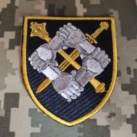 Нарукавний знак Командування сил підтримки Збройних Сил України
