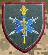 Нарукавний знак Командування Медичних сил Збройних Сил України (Варіант)