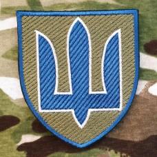 Нарукавний знак Командування Сухопутних Військ ЗСУ (тризуб)