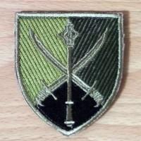 Нарукавний знак Командування Об'єднаних Сил ЗСУ (польовий)