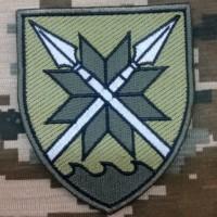 Нарукавний знак 56 Маріупольска Окрема Мотопіхотна Бригада ЗСУ (польовий)