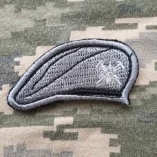 Нашивка берет Гірська піхота ЗСУ