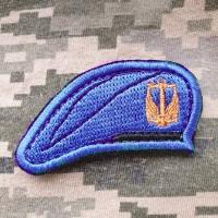 Нашивка берет Морська Піхота