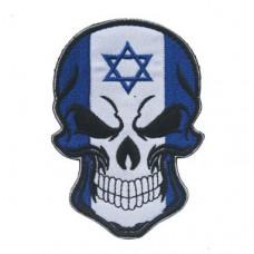 Купить Нашивка прапор Ізраїлю (череп) в интернет-магазине Каптерка в Киеве и Украине