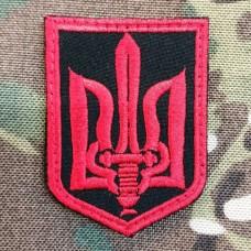 Купить Нашивка Тризуб червоно-чорний в интернет-магазине Каптерка в Киеве и Украине